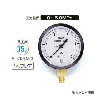 塔克斯科TASCO TA141GF-250 75φ喇叭形型压力表(5.0Mpa)