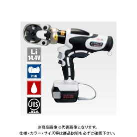 イズミ IZUMI E Roboシリーズ 充電圧着専用工具 REC-Li150