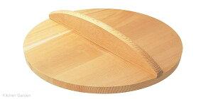 EBM さわら 木蓋 15cm