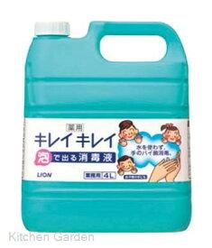 ライオン キレイキレイ 薬用泡で出る消毒液 4リットル(700mLポンプ付)