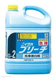 ニイタカ 除菌・漂白剤 ブリーチ 5.5kg .【業務用調理用品のキッチンガーデン】