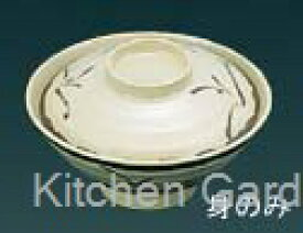【部品商品】 メラミン樹脂製 和食器 織部 茶漬椀 身 [蓋別売] OB-1