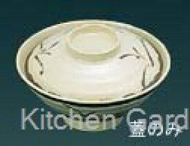 【部品商品】 メラミン樹脂製 和食器 織部 茶漬椀 蓋 [器別売] OB-2