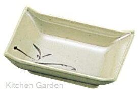 メラミン樹脂製 和食器 織部 角 のぞき鉢 OB-41