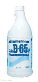 [特別入荷品] エタノール製剤 アルタン バッファー B-65V 1リットル