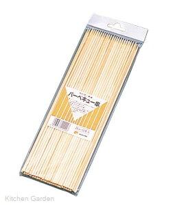 竹バーベキュー串(50本入)φ3.5×280mm