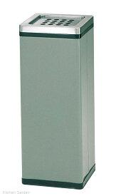 スモーキングスタンド グレー SSL-201