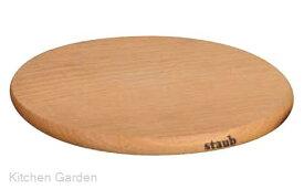 ストウブ 木製マグネットトリベット(丸)23cm 40511-077