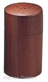 ウッドイン 筒型こしょう入れ(5ツ穴)ブラウン(15254)