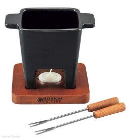 BOSKA チーズフォンジュ鍋 ブラック 85-35-30 .【業務用調理用品のキッチンガーデン】