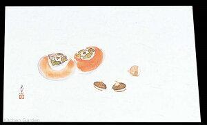 四季紙 萬寿(100枚入)M33-121 柿と栗