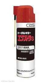 シーバイエス 殺虫剤 トータルキラーエクストラS 380ml
