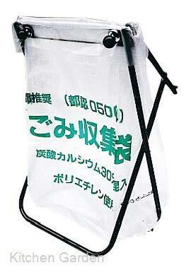 マグネット付 ごみ袋スタンド 45L用 .【業務用調理用品のキッチンガーデン】