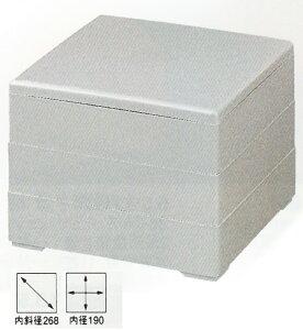 6.5寸洋風重箱 彩重 ホワイトパール 【3段セット】【他商品との同梱配送不可・代引不可】