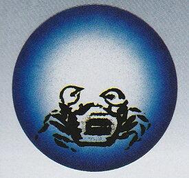 回転寿司皿 魚シリーズ 蟹ブルーぼかし