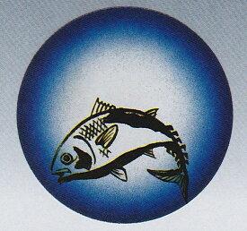 回転寿司皿 魚シリーズ おととブルーぼかし