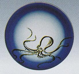 回転寿司皿 魚シリーズ 蛸 ブルーぼかし