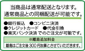 SA鉄打出中華鍋57cm.【中華鍋】