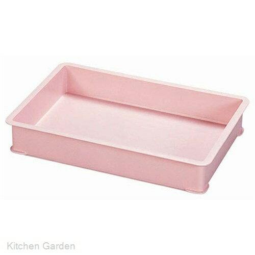 サンコー ポリプロピレン製 カラー番重 A型 ピンク
