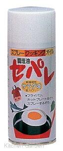 スプレークッキングオイル セパレ サラダ油 500mL