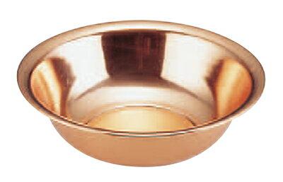 銅 洗面器 32cm