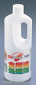 天ぷら油処理剤 油コックさん 1リットル