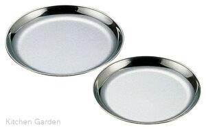 SA18-0市場用丸皿