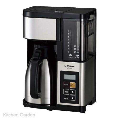象印 コーヒーメーカー珈琲通 EC-YS100