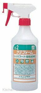 ケミフォーム(アルカリ性洗浄剤) 専用スプレーガン