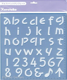 アルファベット テンプレート 小文字 KU208-14