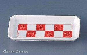 メラミン樹脂製 お子様用弁当シリーズ miffy ミッフィー MAN-050P 長角皿