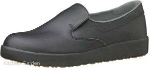 ミドリ安全ハイグリップ作業靴H-700N 30cm ブラック