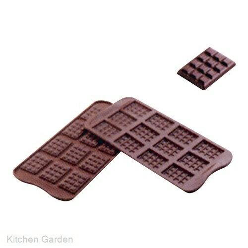 シリコマート チョコレートモルド ダブレット SCG11