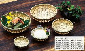 【10個セット】おわん型竹ザル 白 13cm【他商品との同梱配送不可・代引不可】