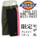 ディッキーズ Dickies ハーフパンツ ルーズフィット ワークパンツ 限定カラー 163M40WD09 MGRN メンズ