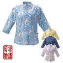 かりゆしウェア 沖縄産アロハシャツ レディース 月桃物語 テッポウユリ柄 マオカラー 七分袖
