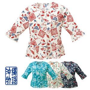 かりゆしウェア かりゆしウェアレディース 沖縄産アロハシャツ 沖縄物語 パッションフルーツ柄 ぺプラム2 リゾートウェディング 結婚式 ギフト プレゼント 母の日