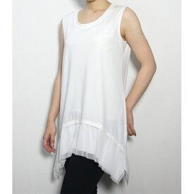 レディース 裾レースチュニック 日本製 (トップス ノースリーブ 白 黒 ホワイト ブラック 重ね着 ギフト プレゼント 母の日 アウトレット)