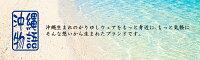 かりゆしウェア沖縄産アロハシャツメンズバナナ葉紋様柄ハミ出しボタンダウン