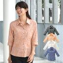 かりゆしウェア 沖縄産アロハシャツ レディース 月桃物語 伝統紋様柄 スキッパー 七分袖
