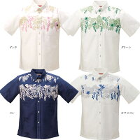 かりゆしウェア沖縄産アロハシャツメンズ月桃パネル柄ボタンダウン