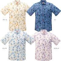 かりゆしウェア沖縄産アロハシャツメンズテッポウユリ柄ホリゾンタル