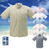 かりゆしウェア沖縄産アロハシャツメンズ芭蕉紋様柄ボタンダウン