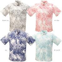 かりゆしウェア沖縄産アロハシャツメンズ珊瑚クマノミ柄ボタンダウン