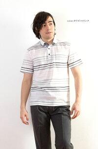 メンズ鹿の子ボーダー半袖ポロシャツ