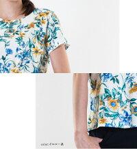 レディースボタニカルプリント半袖Tシャツ日本製(カットソートップスインナー花柄コットン100%春夏ギフトプレゼント母の日)