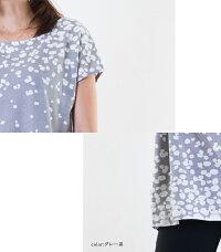 レディースパネルプリントチュニックTシャツ日本製(トップス半袖カットソー綿100%グレー総柄春夏ギフトプレゼント母の日)