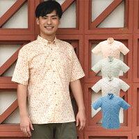 かりゆしウェア沖縄産アロハシャツメンズ小柄マリンモチーフボタンダウン