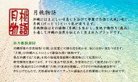 かりゆしウェア沖縄産アロハシャツメンズ新月桃ジャガード柄ボタンダウン