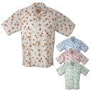 かりゆしウェア 沖縄産アロハシャツ メンズ エメラルドアイランド 魚・貝柄